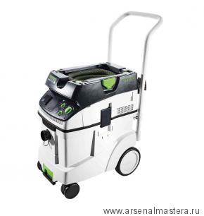 Аппарат пылеудаляющий FESTOOL CLEANTEC CTM 48 E 574992