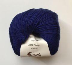 Baby cotton (Gazzal) 3438-т.синий