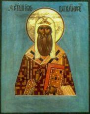Икона Иов Московский