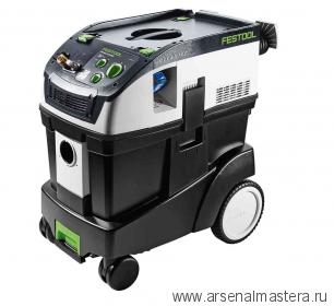 Специальный пылеудаляющий аппарат FESTOOL CLEANTEC CTM 48 E LE EC B22 R1 для максимальной безопасности 575286