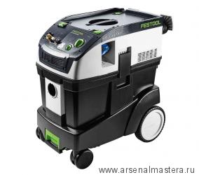 Специальный пылеудаляющий аппарат FESTOOL CLEANTEC CTL 48 E LE EC/B22 R1 для продолжительной работы 575275