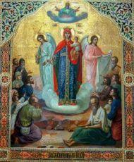 Всех Скорбящих Радость (икона на дереве)