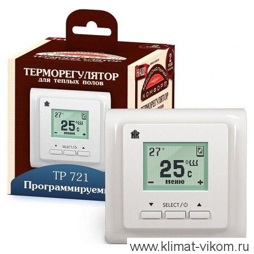 ТР 721 Терморегулятор