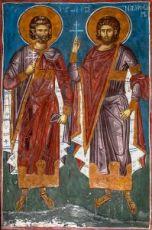 Икона Никифор Антиохийский (копия 14 века)