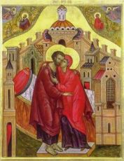 Икона Зачатие Пресвятой Богородицы