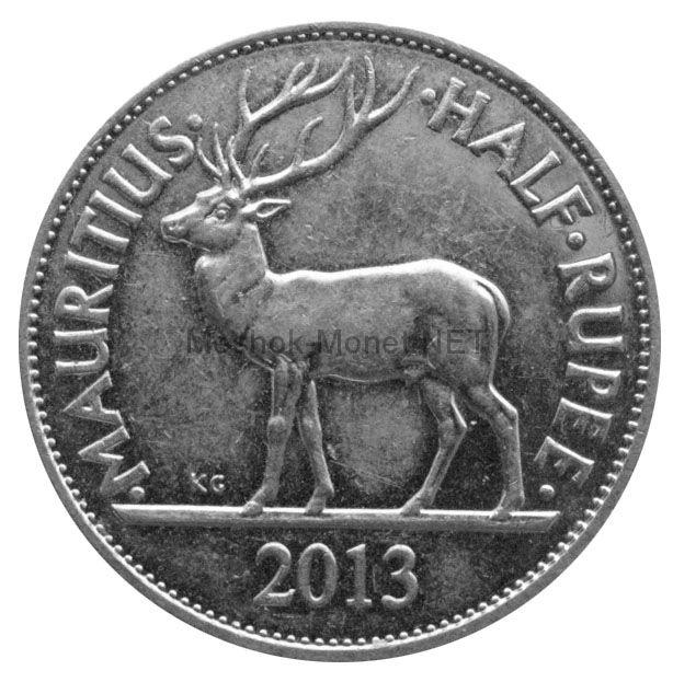Маврикий 1/2 рупии 2013 г.