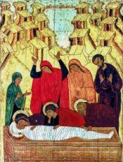 Положение во гроб (копия старинной иконы 15 века)