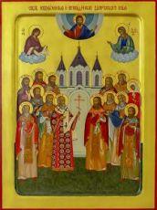 Икона Запорожские новомученики