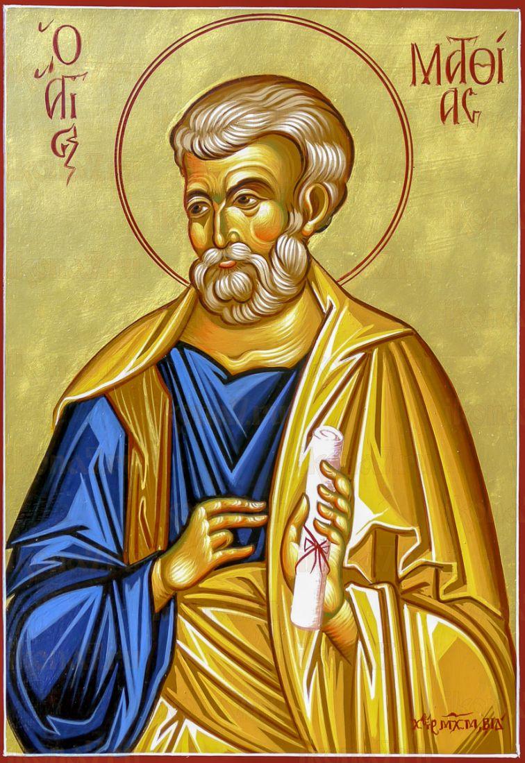 Икона Апостол Матфий