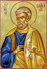 Апостол Матфий (икона на дереве)