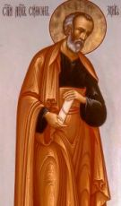 Икона Симон Кананит (Зилот)