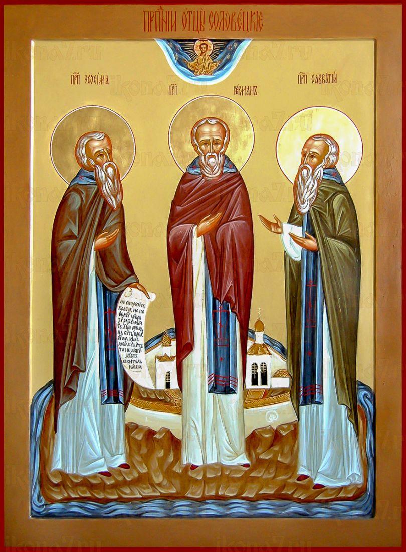 Зосима, Герман и Савватий Соловецкие (икона на дереве)