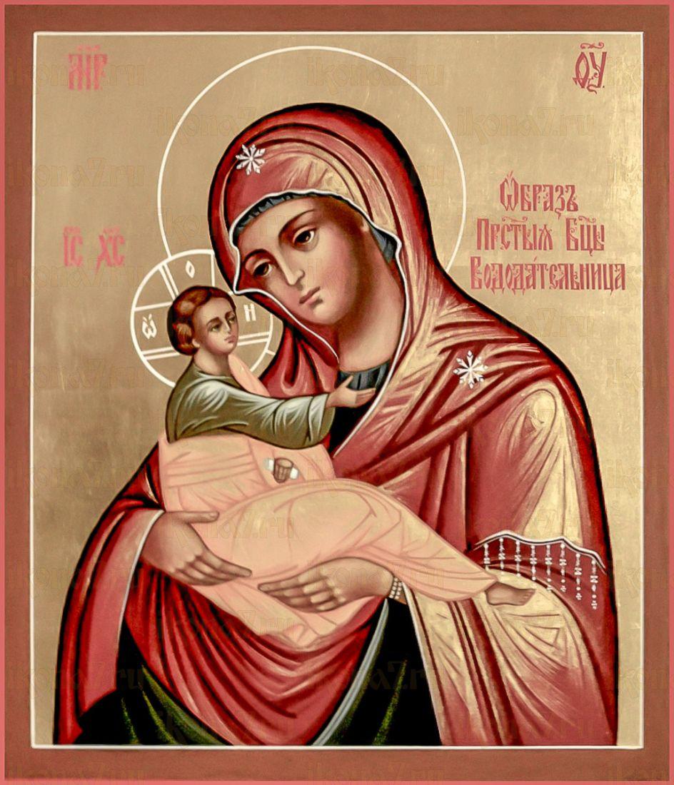 Вододательница икона Божией Матери