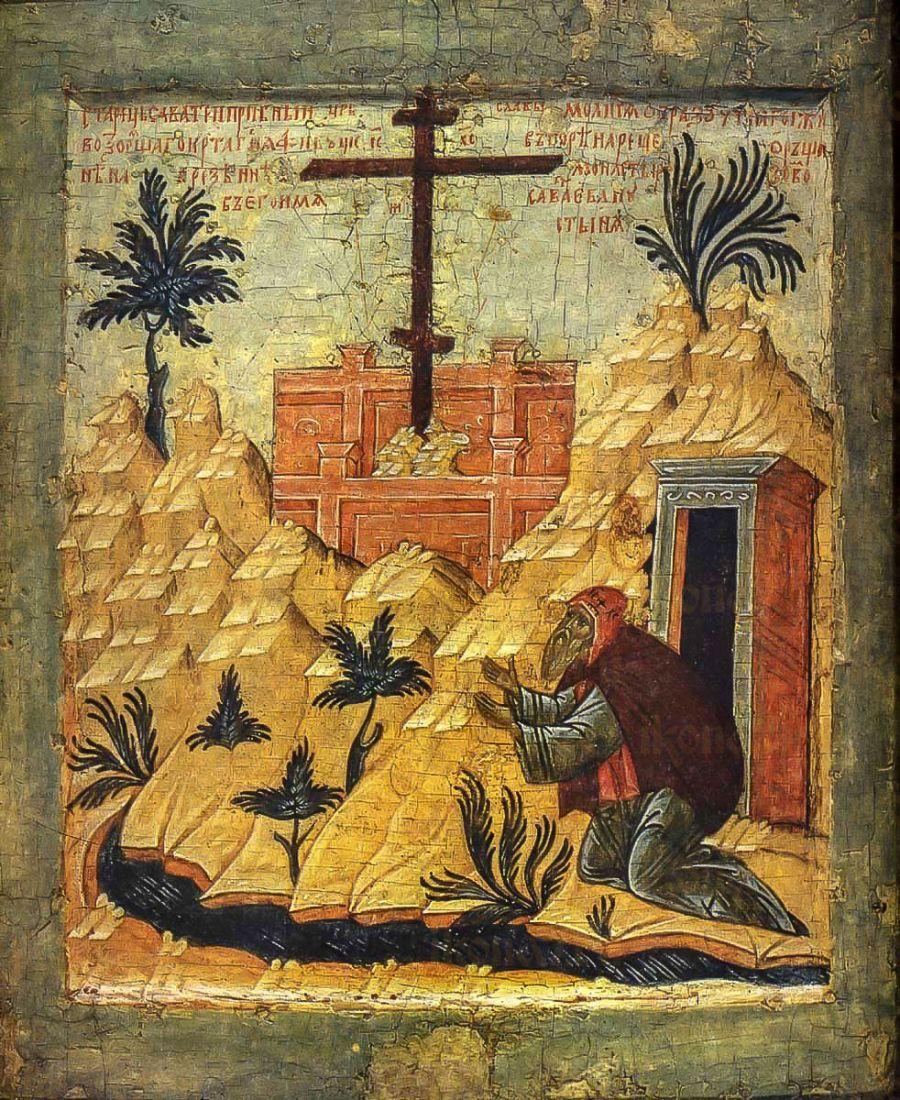Савватий Тверской (копия старинной иконы)