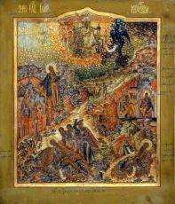 Иов Многострадальный (копия старинной иконы)