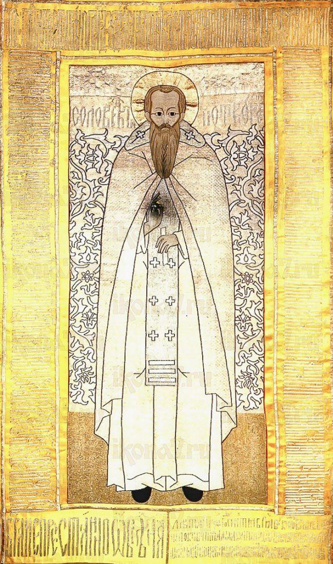 Икона Зосима и Савватий Соловецкие (копия 17 века)