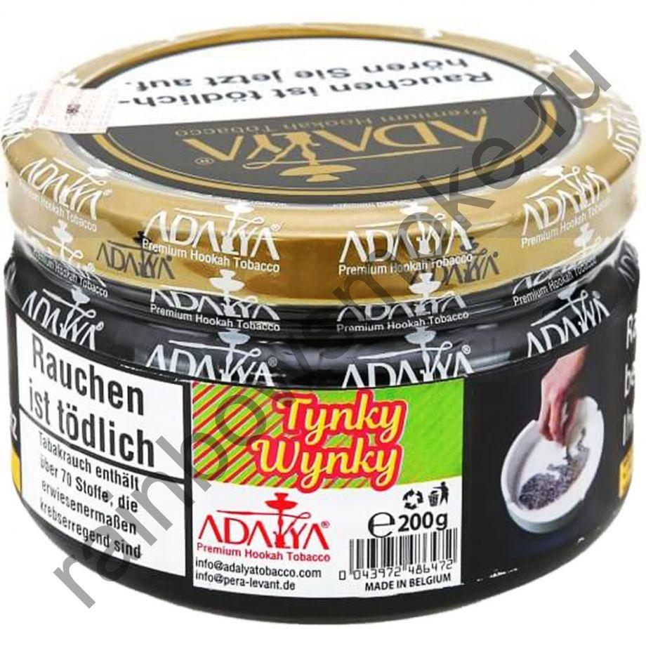 Adalya 250 гр - Tynky Wynky (Тинки Винки)