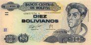 Боливия 10 Боливия 1986 (2015) года ПРЕСС