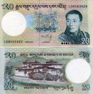 Бутан 20 Нгултрум 2013 г. ПРЕСС. Портрет Короля Жигмы Дорижи Вангчука, Дворец Пунака Джонг