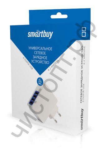 СЗУ SmartBuy® QUATTRO с 4 USB выходами 4.2А x 4USB,(SBP-8100) СУПЕРЦЕНА!!! РАСПРОДАЖА!!! Кол-во ограничено!!!