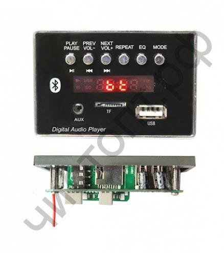 Модуль MP3 BT 66451E  (5В) + пульт + шлейф