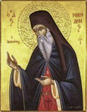 Икона Никодим Святогорец