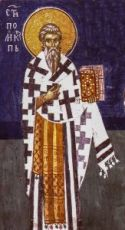 Икона Поликарп Смирнский (копия старинной)