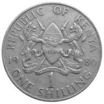 Кения 1 шиллинг 1980 г.