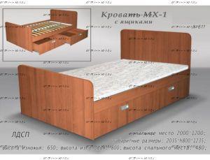 Кровать МХ-1 ЛДСП
