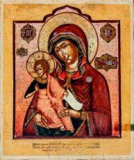 Египетская икона Божией Матери (копия старинной)