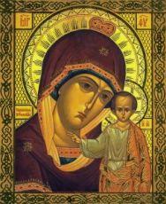 Икона Табынская икона Божией Матери