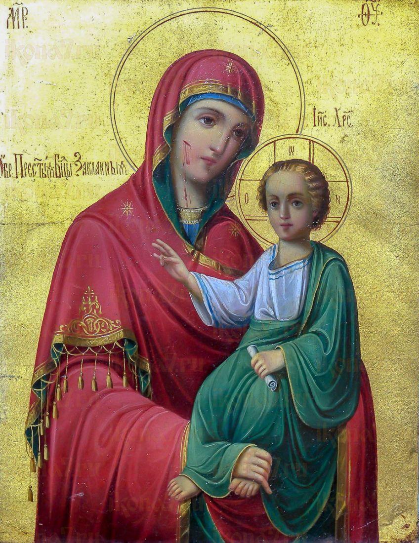 Закланная икона Божией Матери (копия 19 века)