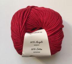 Baby cotton XL (Gazzal) 3439-вишня