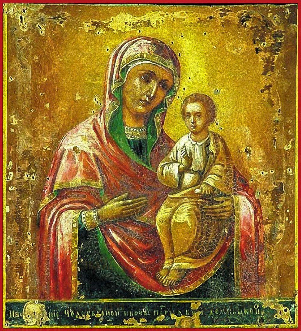 Домницкая икона БМ (копия старинной)