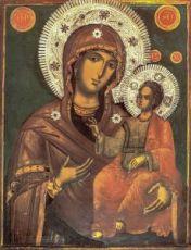 Григориатская икона БМ (копия старинной)