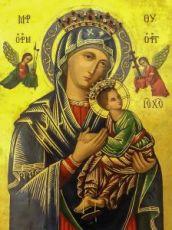 Икона Страстная икона Божией Матери