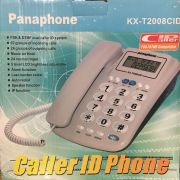 KX-T2008CID домашний телефон