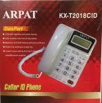 KX-T2018CID ARPAT домашний телефон