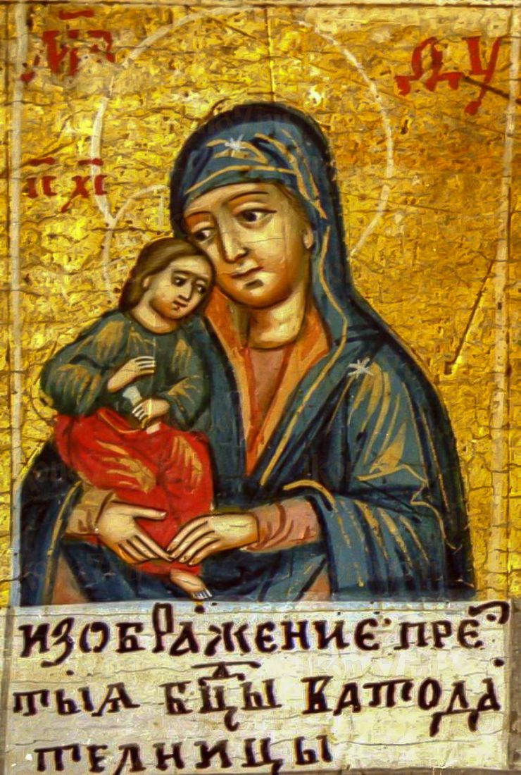 Икона Вододательница (копия старинной)