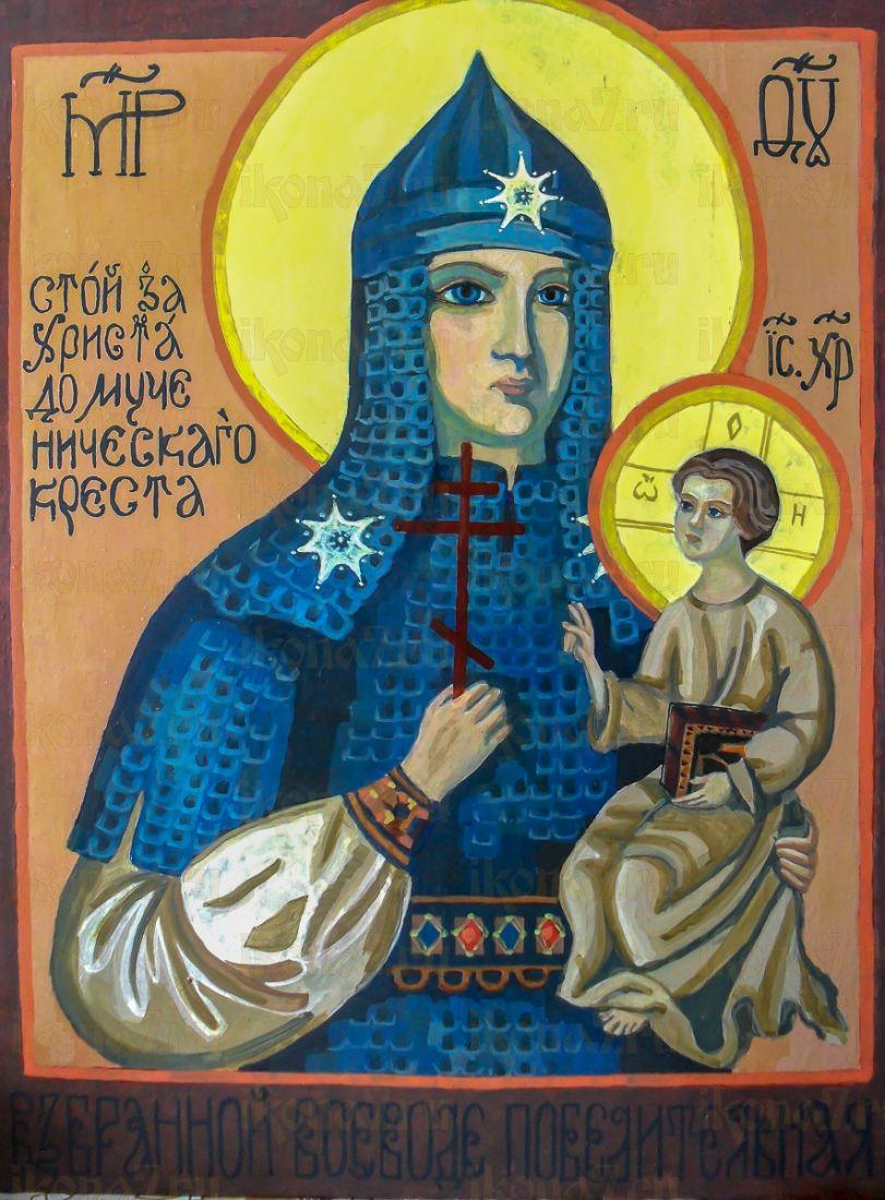 Взбранной Воеводе Победительная (икона на дереве)