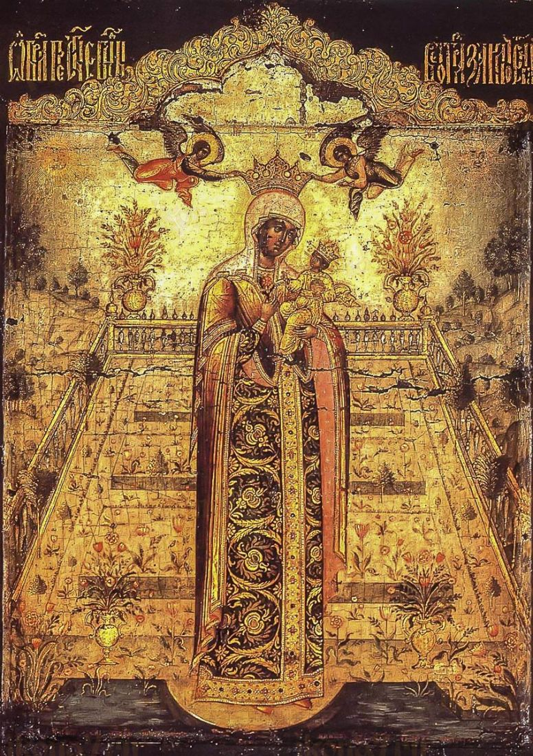 Икона Вертоград Заключенный (копия старинной)