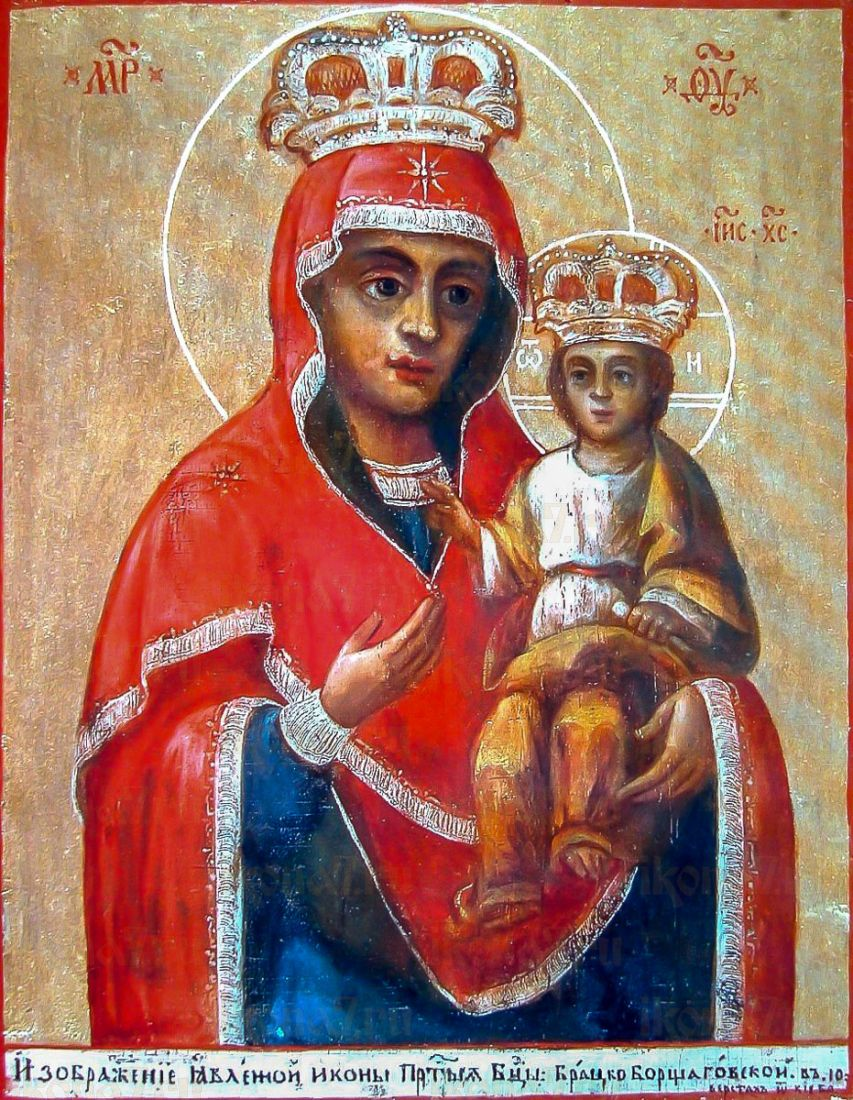 Братско-Борщаговская икона БМ (копия 19 века)
