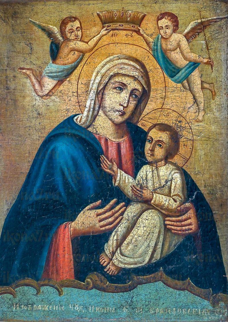 Браиловская икона Божией Матери (копия старинной)