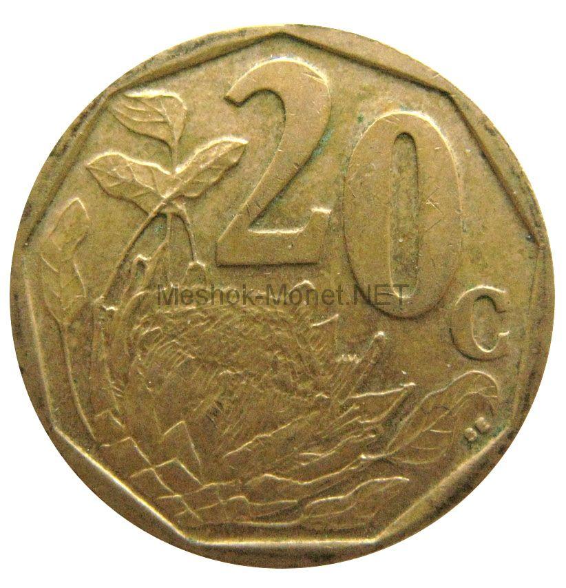 ЮАР 20 центов 2004 г.