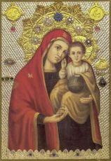 Икона Боянская икона Божией Матери