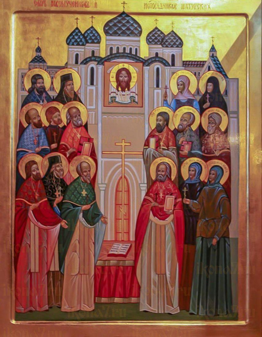 Шатурские новомученики (икона на дереве)