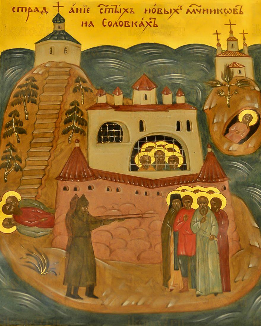 Икона Соловецкие новомученики (копия старинной)