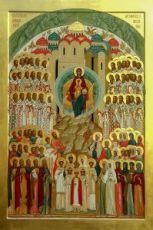 Российские новомученики (икона на дереве)