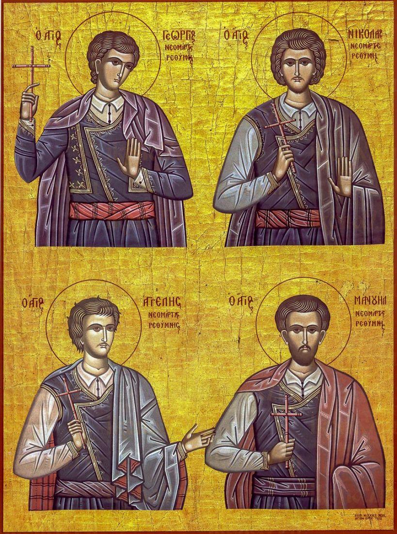 Критские новомученики (копия старинной иконы)