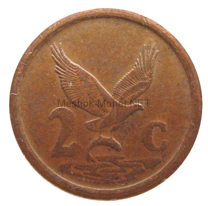 ЮАР 2 цента 1995 г.